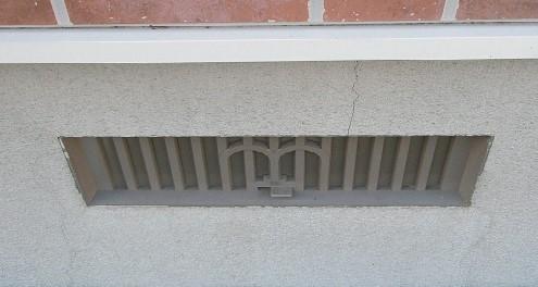 乾燥収縮によるコンクリートのひび割れ