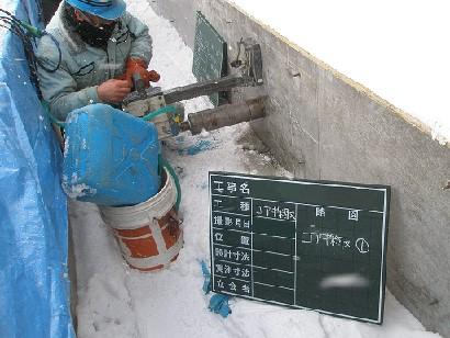コンクリート壁に穴をあける方法をプロが解説!